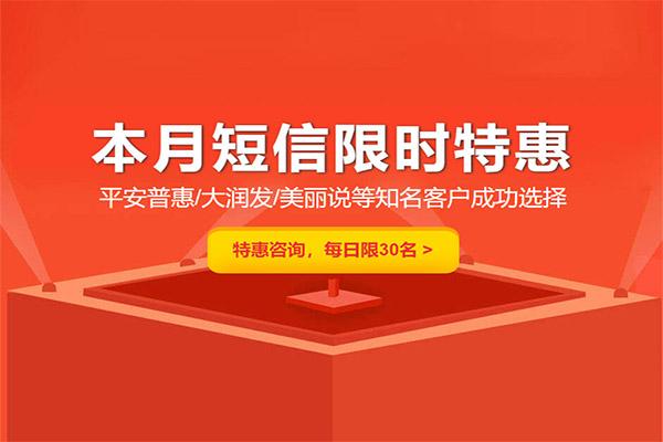 <b>手机群发短信数量限制(移动桌面助理发短信有</b>